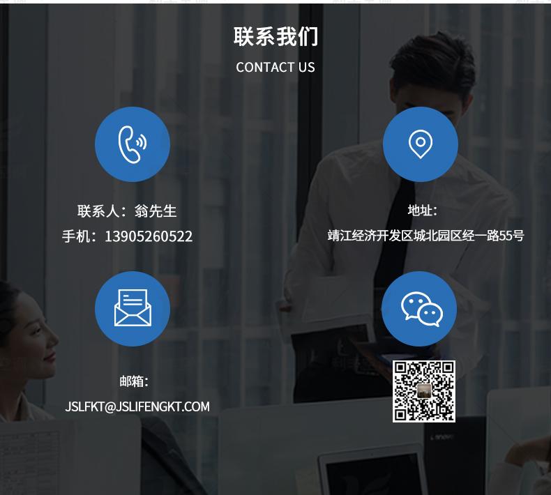 企业简介利丰_05.jpg